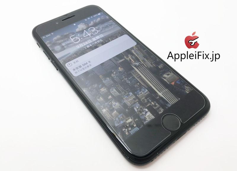 iPhone7 液晶交換修理 iPhone修理専門AppleiFix3.jpg