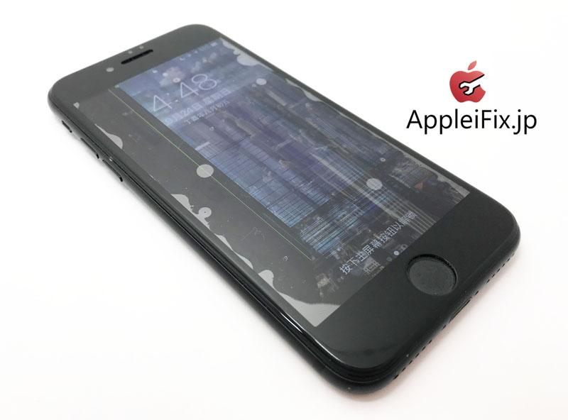 iPhone7 液晶交換修理 iPhone修理専門AppleiFix.JPG