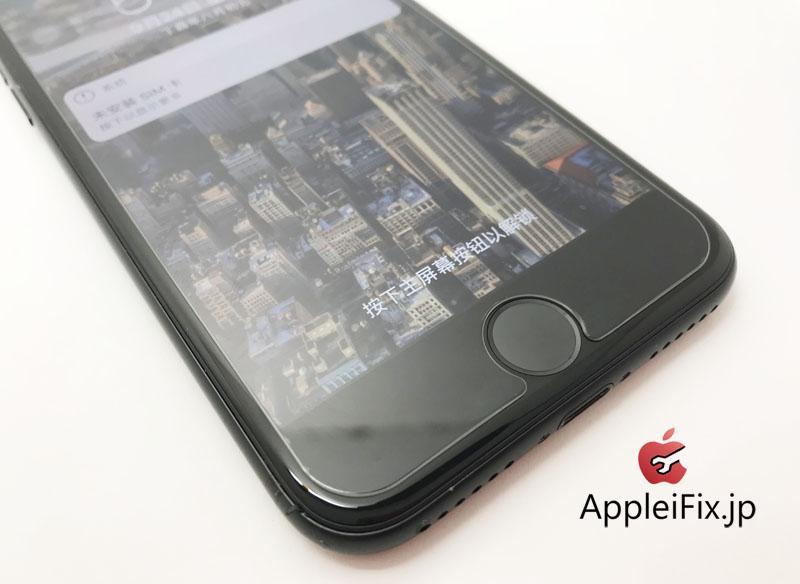 iPhone7 液晶交換修理 iPhone修理専門AppleiFix5.JPG