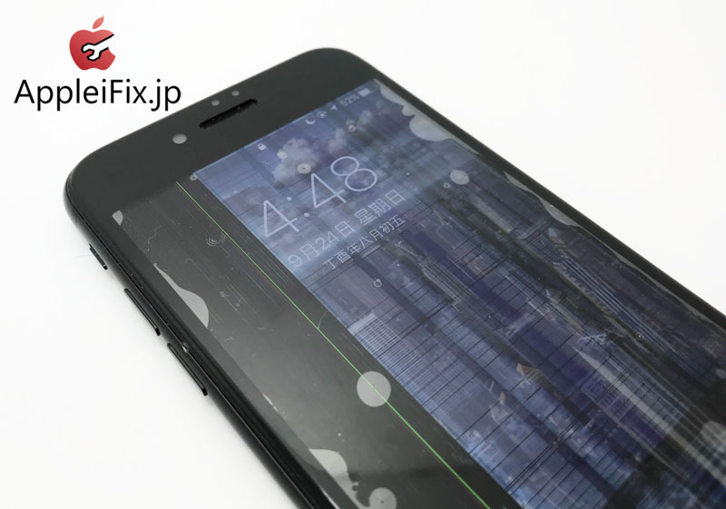 iPhone7 液晶交換修理 iPhone修理専門AppleiFix2.jpg