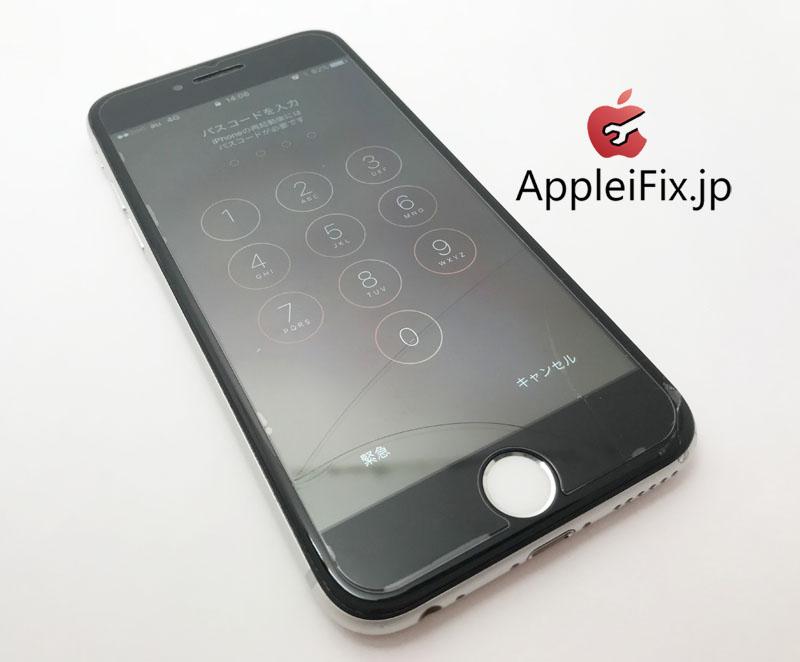 iPhone6ガラス交換修理とバッテリー交換修理3.jpg