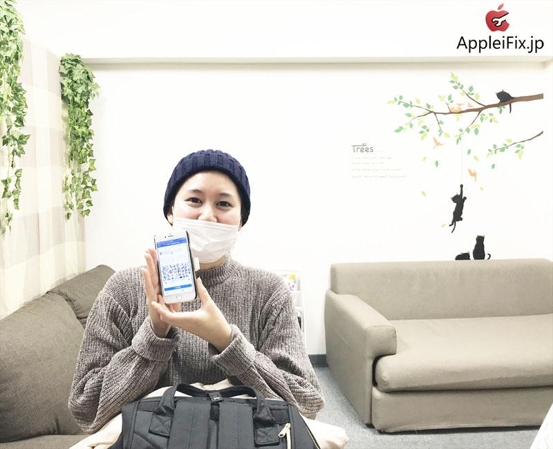 iPhone6ガラス交換修理とバッテリー交換修理1.jpg