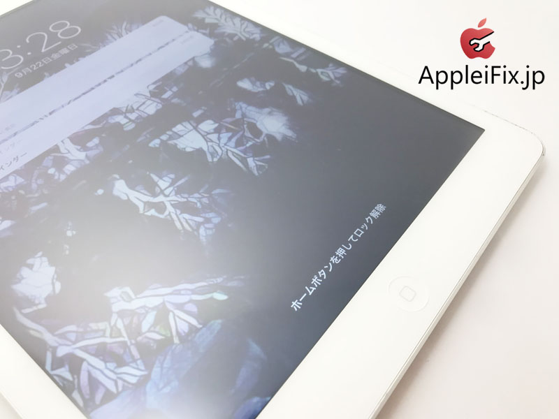 iPadAir 1世代 ガラス交換修理 新宿AppleiFix修理センター.JPG