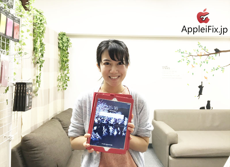iPadAir 1世代 ガラス交換修理 新宿AppleiFix修理センター1.jpg