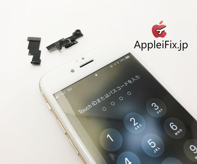 iPhone6近接センサーフロントカメラケーブル交換修理.JPG