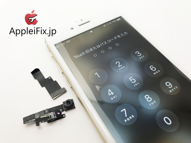 iPhone6近接センサーフロントカメラケーブル交換修理1.jpg