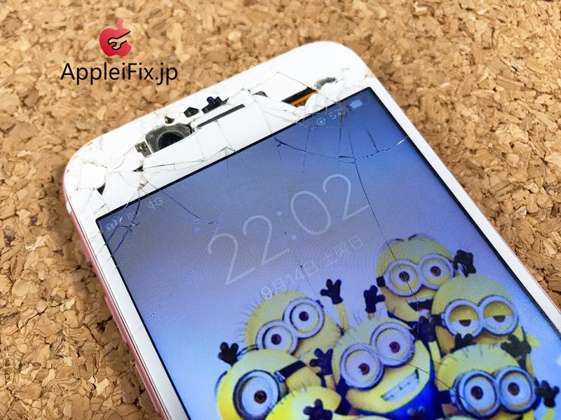 新宿AppleiFix修理専門店iPhone修理1.jpg