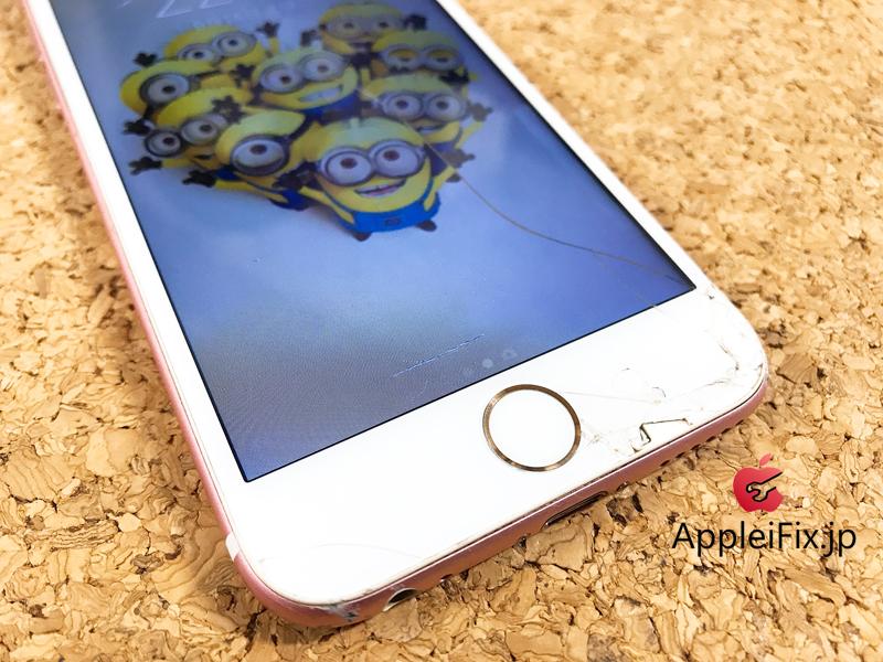 新宿AppleiFix修理専門店iPhone修理2.jpg
