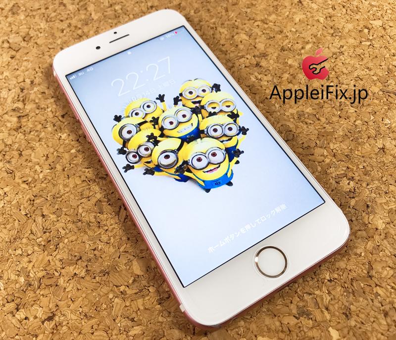新宿AppleiFix修理専門店iPhone修理5.JPG