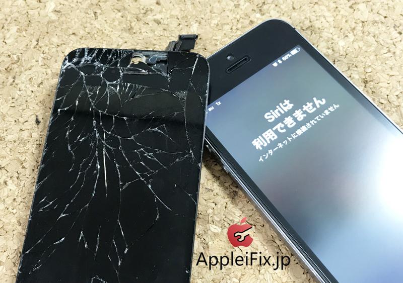 Phone5画面修理5.JPG