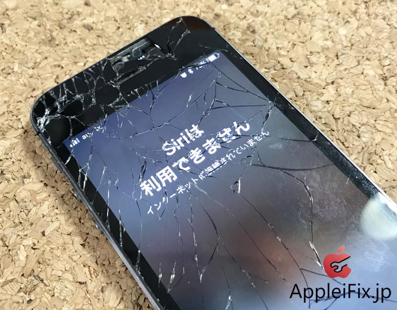 Phone5画面修理.JPG