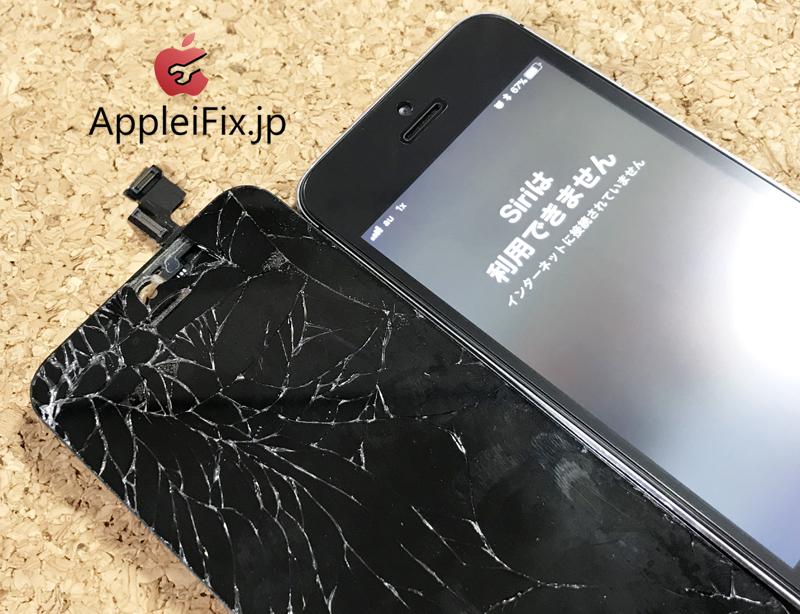 Phone5画面修理4.JPG
