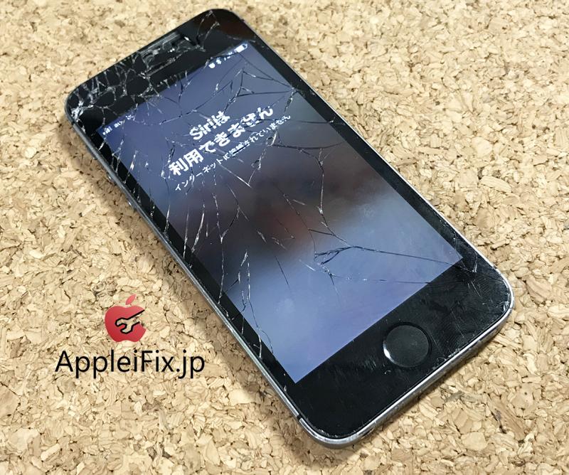 Phone5画面修理1.jpg