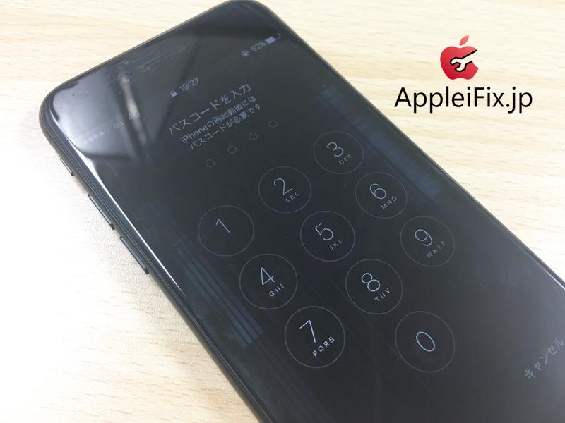 iPhone7液晶交換修理AppleiFix4.JPG