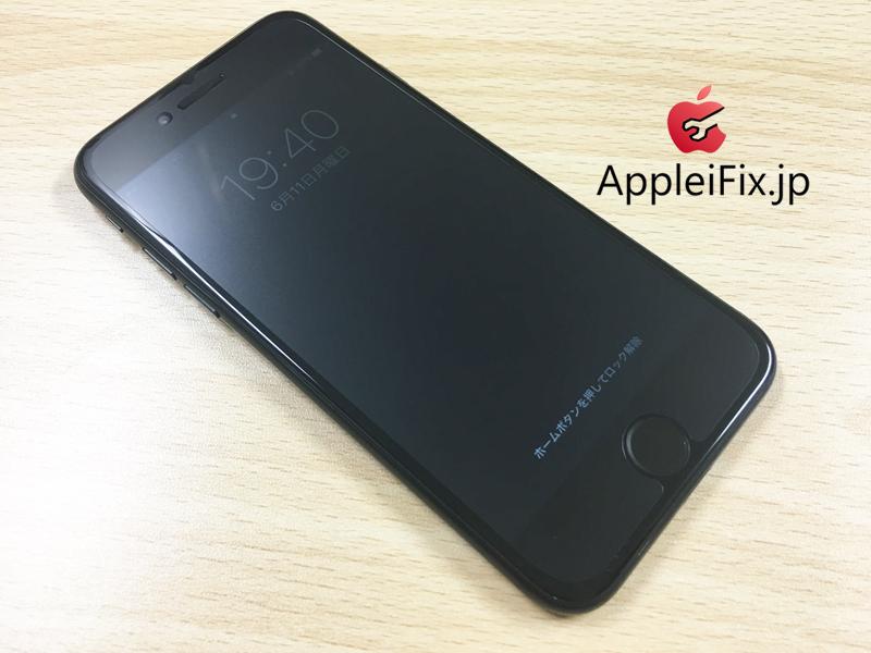 iPhone7液晶交換修理AppleiFix5.JPG