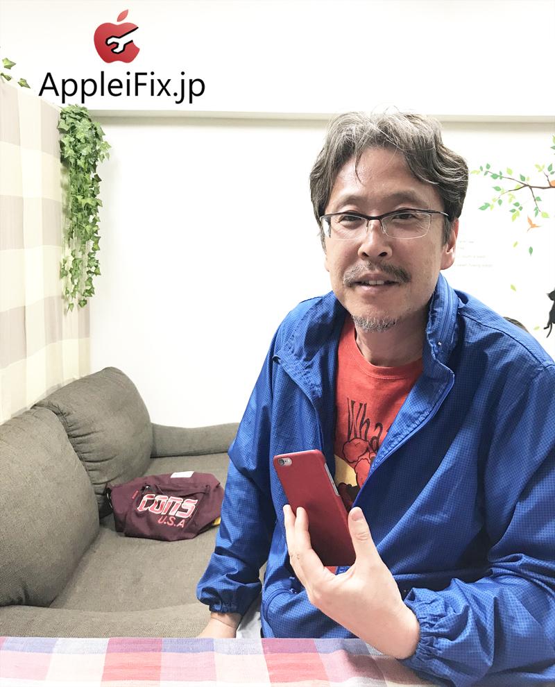 iPhone6Sバッテリー交換修理2.jpg