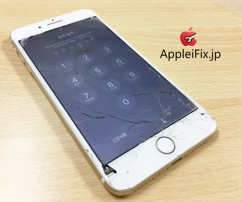iPhone8Plus画面交換修理APPLEIFIX1.jpg