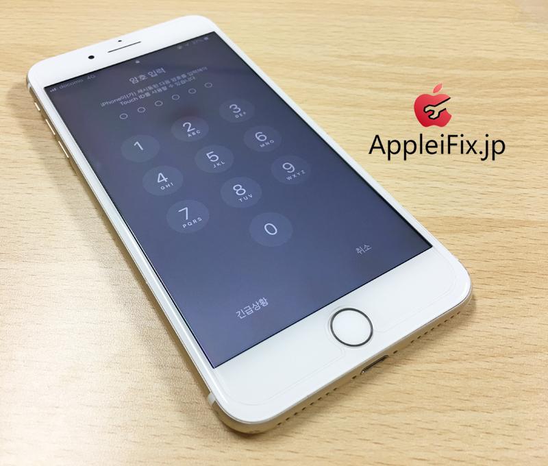 iPhone8Plus画面交換修理.JPG