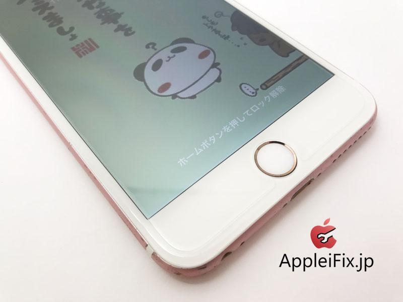 iPhone6SPlus画面割れ交換修理 新宿appleifix修理専門店5.JPG