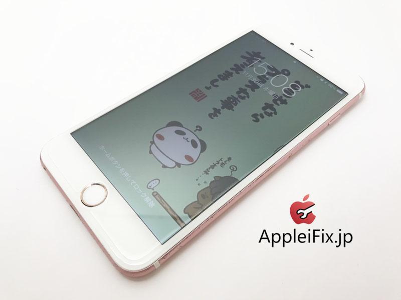 iPhone6SPlus画面割れ交換修理 新宿appleifix修理専門店7.jpg