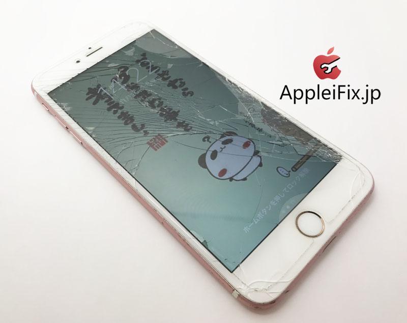 iPhone6SPlus画面割れ交換修理 新宿appleifix修理専門店.JPG