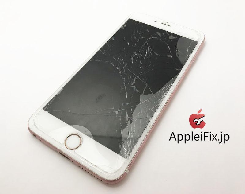 iPhone6SPlus画面割れ交換修理 新宿appleifix修理専門店3.jpg
