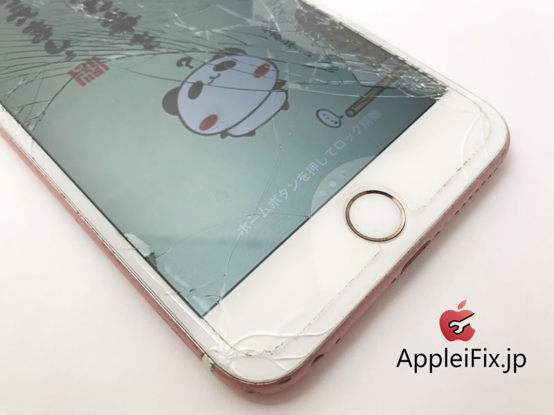 iPhone6SPlus画面割れ交換修理 新宿appleifix修理専門店2.jpg