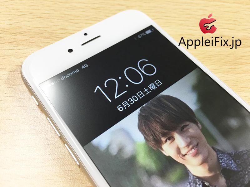 iPhone6S画面交換修理6.jpg