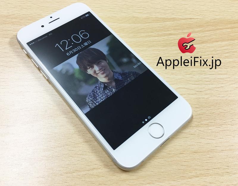 iPhone6S画面交換修理5.JPG