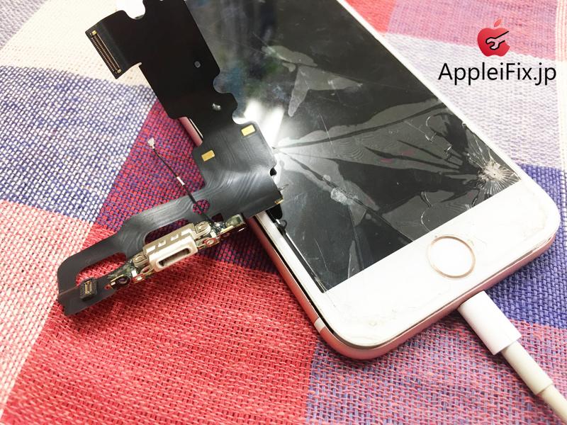 iPhone7充電が出来ない。AppleiFix.jpg