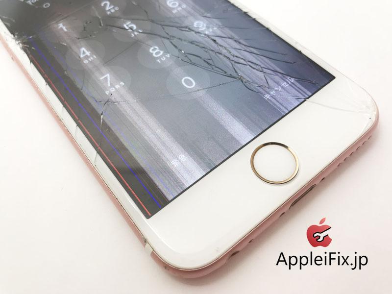 iPhone6S ガラス+液晶セット交換修理 新宿AppleiFix8.jpg