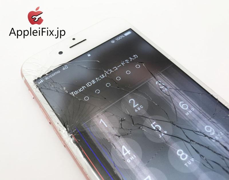 iPhone6S ガラス+液晶セット交換修理 新宿AppleiFix7.jpg