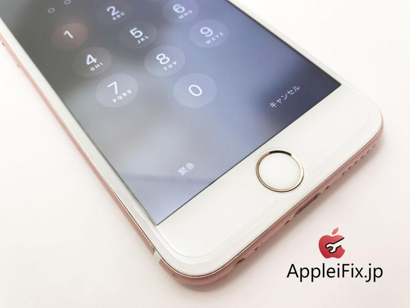 iPhone6S ガラス+液晶セット交換修理 新宿AppleiFix1.jpg