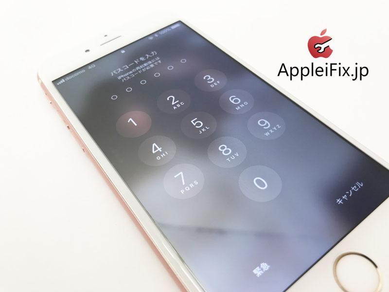 iPhone6S ガラス+液晶セット交換修理 新宿AppleiFix3.jpg
