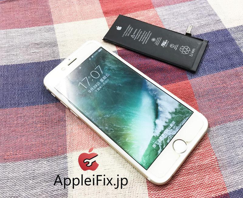 iPhone6バッテリー交換4500円AppleiFix.jpg