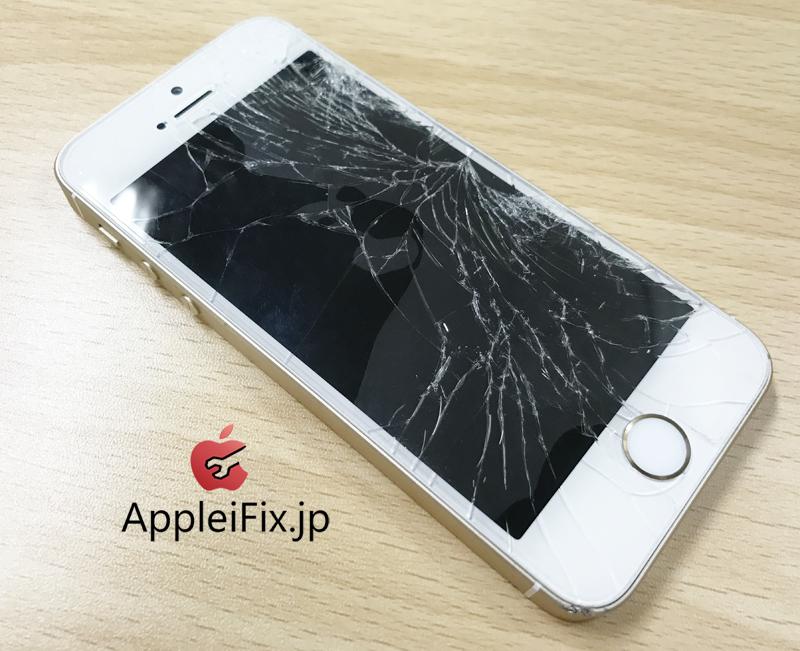 iPhoneSE画面割れ修理2.jpg