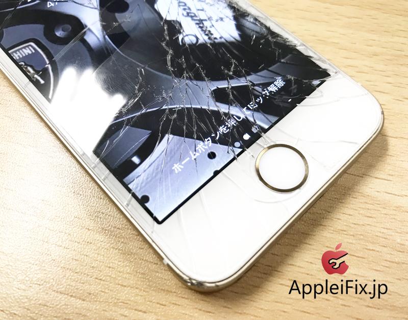 iPhoneSE画面割れ修理4.JPG