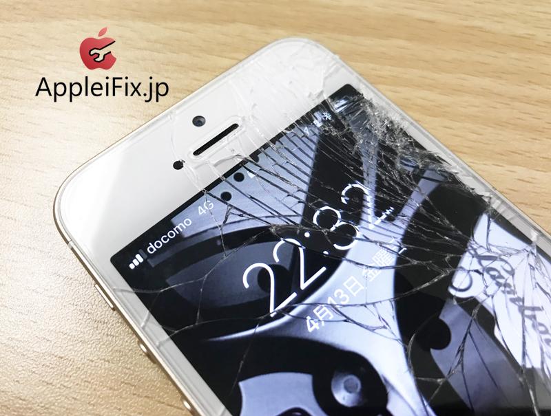 iPhoneSE画面割れ修理3.jpg