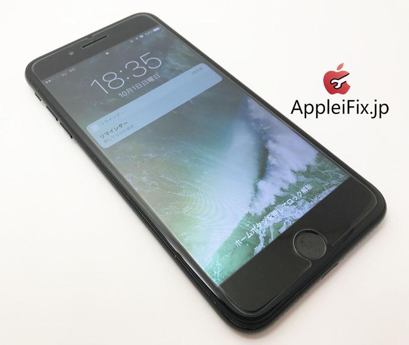 iPhone7Plus 画面割れ修理2.jpg