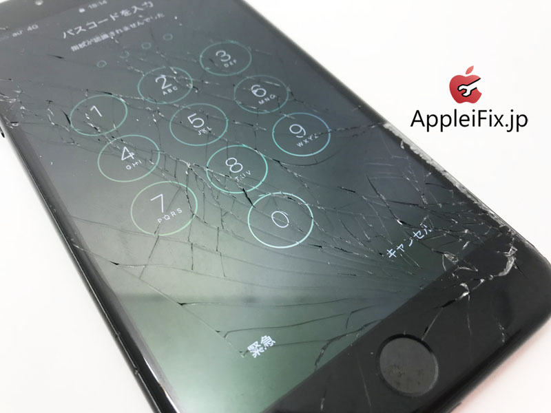 iPhone7Plus 画面割れ修理1.jpg
