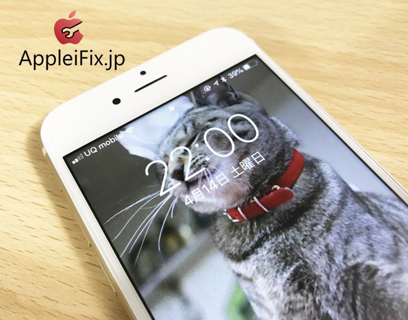 iPhone6s修理新宿AppleiFix修理センター3.jpg