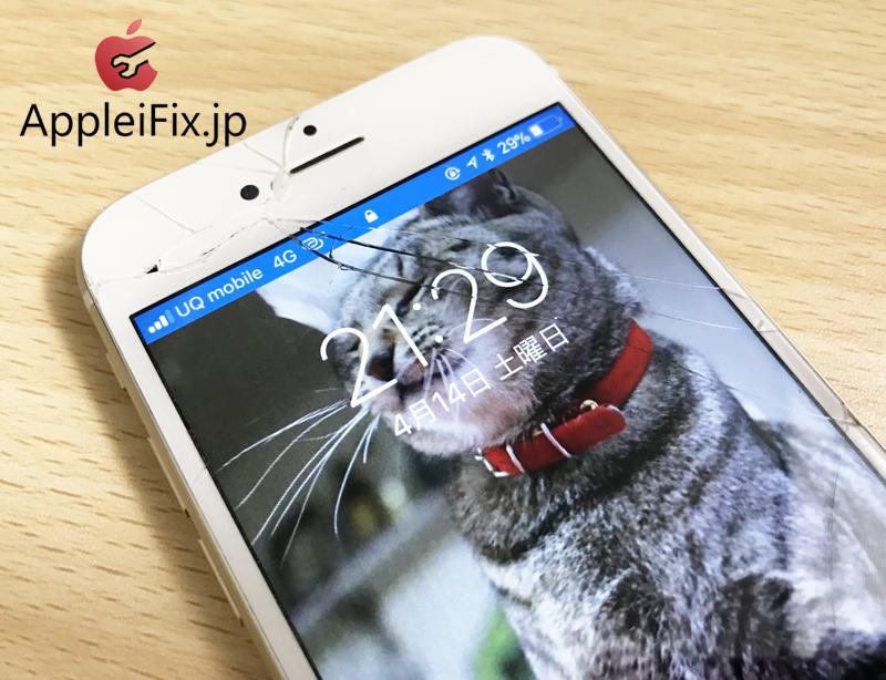 iPhone6s修理新宿AppleiFix修理センター.JPG