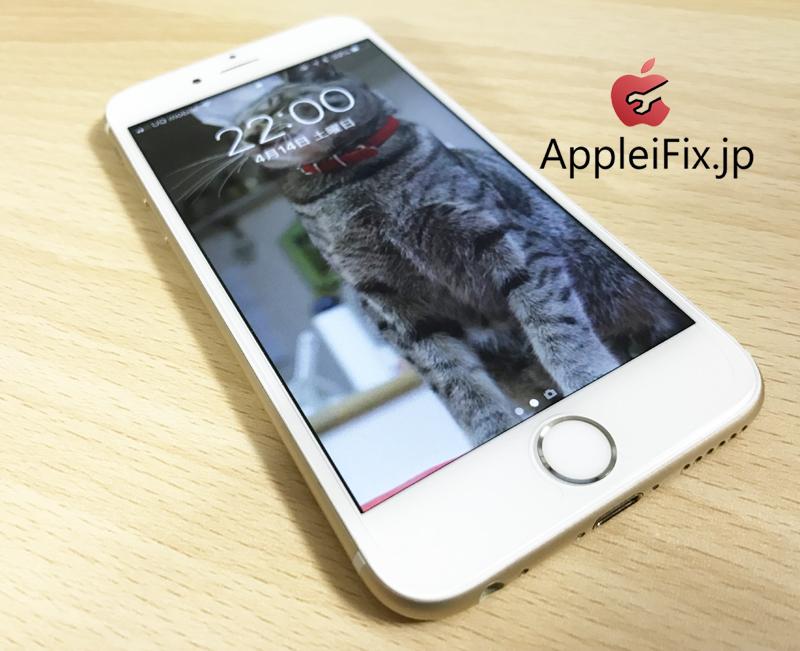 iPhone6s修理新宿AppleiFix修理センター4.JPG