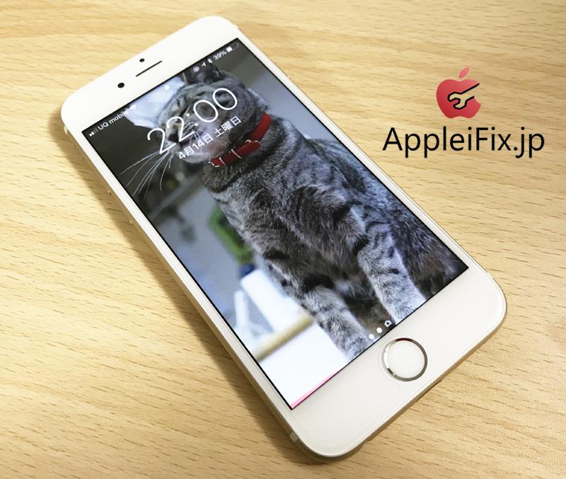 iPhone6s修理新宿AppleiFix修理センター2.jpg