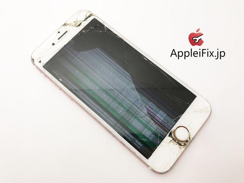 iPhone6S 液晶割れ修理 新宿AppleiFix修理センター1.jpg