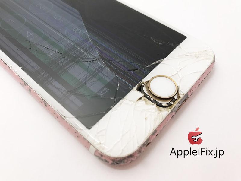 iPhone6S 液晶割れ修理 新宿AppleiFix修理センター8.jpg