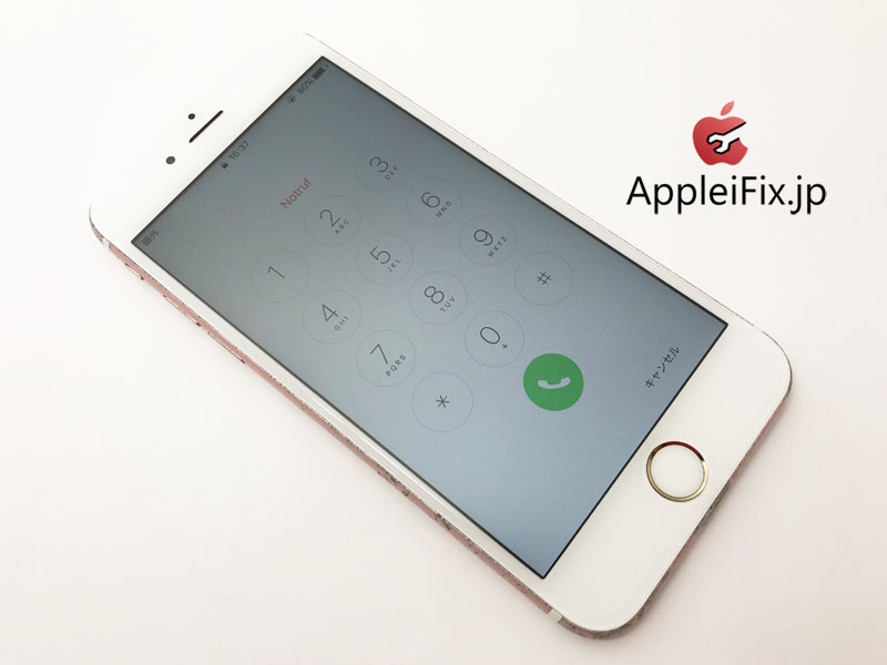 iPhone6S 液晶割れ修理 新宿AppleiFix修理センター5.JPG
