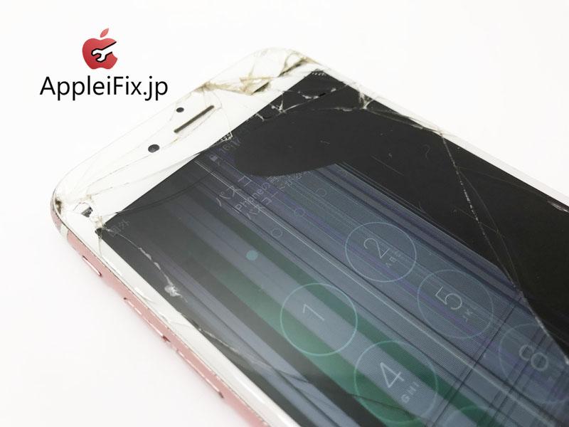 iPhone6S 液晶割れ修理 新宿AppleiFix修理センター.JPG