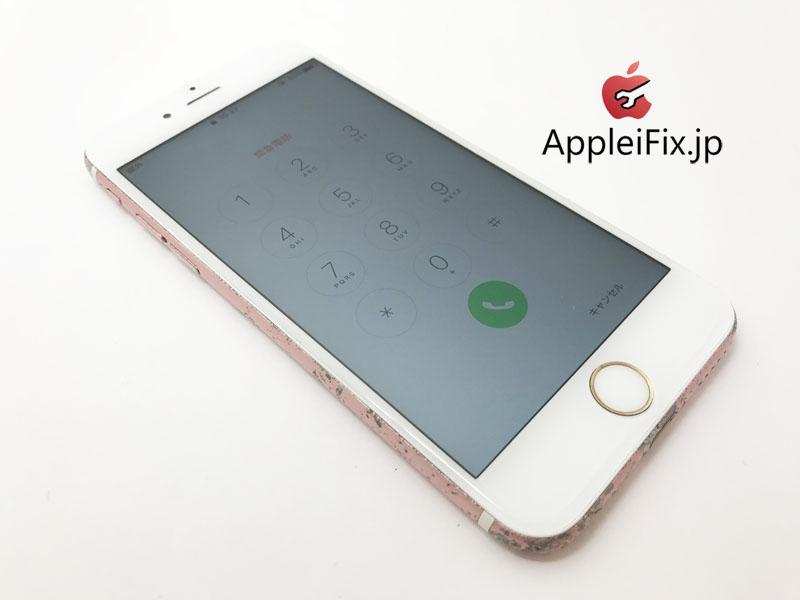 iPhone6S 液晶割れ修理 新宿AppleiFix修理センター2.jpg