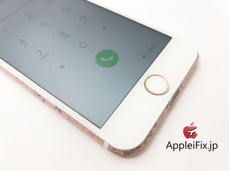 iPhone6S 液晶割れ修理 新宿AppleiFix修理センター3.jpg